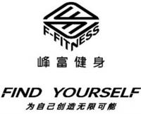 深圳市峰富企业管理有限公司