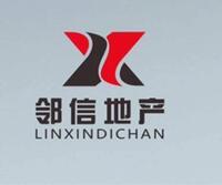 上海鄰信房地產經紀有限公司
