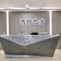 懿兮酒店管理(上海)有限公司
