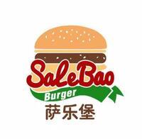 永嘉縣甌北街道汐寶漢堡店