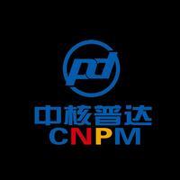 深圳中核普达测量科技有限公司