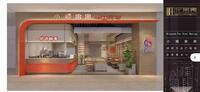 深圳市寻味串串餐饮管理有限公司