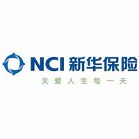 新华人寿保险股份有限公司石家庄中心支公司长安支公司