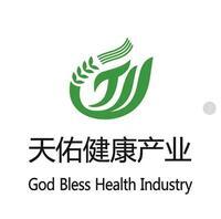 合肥天佑健康產業發展有限公司