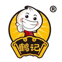高新技术产业开发区雅苑鹤記生煎馆