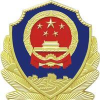 交通警察支隊