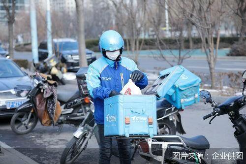 垂直频道商业新闻中心北京pk10正规平台频道_北京商报_财经传媒集团