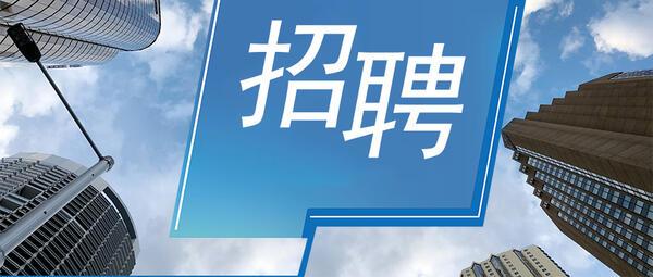 有編制!廣州市第五中學招聘教師10名,報名時間是……