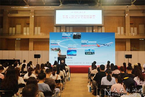 中建一局2022屆校園招聘——中國人民大學專場舉辦