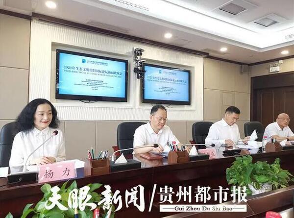今年贵州省将新建成10个垃圾发电厂