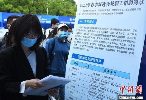 多省份招錄規模擴大 政策傾向應屆畢業生-中國法院網