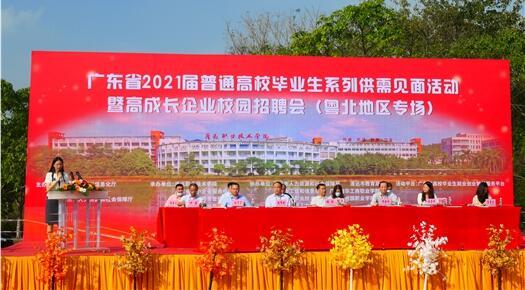 2020年廣東省高成長企業校園招聘會粵北地區專場成功舉行