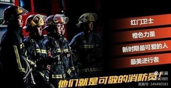 2021年武汉市硚口区专职消防员招录开始啦