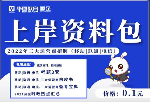 2021年中国联通保山昌宁分公司营销经理招聘40人公告