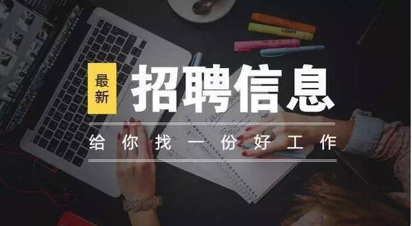 招聘丨銀川、吳忠、固原這些學校招聘教師!