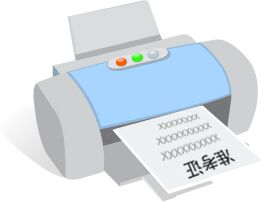2021贵州上半年遵义市直卫生健康局事业单位招聘90人准考证打印入口(7月1