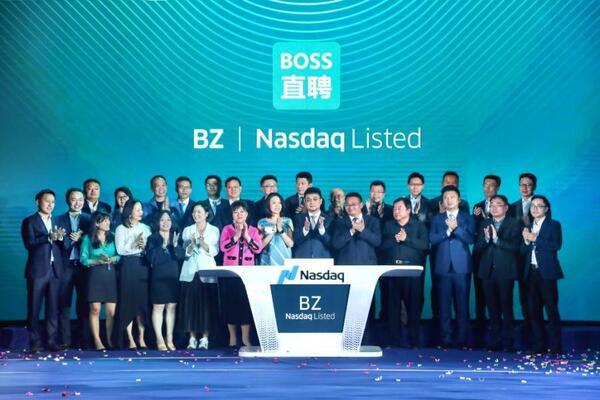 boss直聘登陆纳斯达克,首日大涨96%,市值超百亿美元