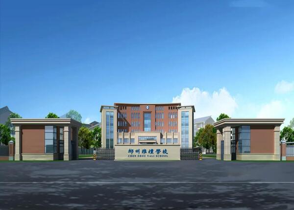 第1招考|雅礼教育集团郴雅学校(暂用名)2021年教师招聘公告