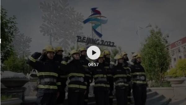【招聘公告】张家口市专职消防队伍管理中心 2021年第二批政府专职消防队员招聘公告