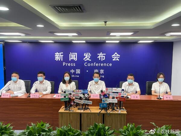 南京:已累計招募志愿者42832人