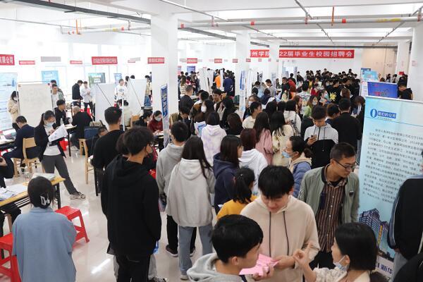 荆州学院举办2022届毕业生秋季校园招聘会