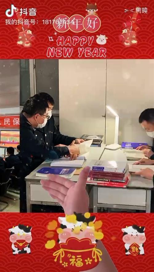 """北京大学校园保安队??""""伟大的祖国国泰民安,繁荣富强。""""""""祝各位朋友春节快乐,牛气冲天,牛年大吉!"""""""