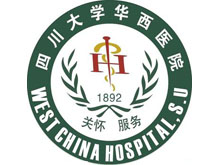四川大學華西醫院