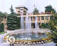 西電集團醫院