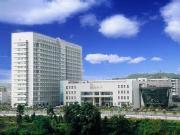 廣安市人民醫院