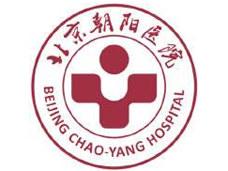 首都醫科大學附屬北京朝陽醫院招聘信息