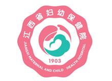 江西省婦幼保健院