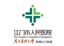 江門市人民醫院
