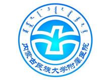 内蒙古民族大学附属一分pk10开奖
